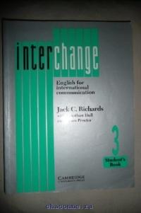 Interchange 3 SB